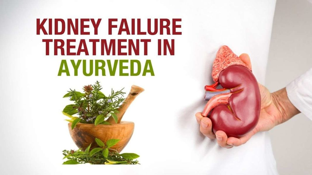 Kidney Failure, trendhealth